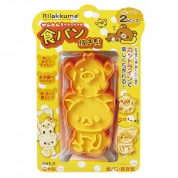 Rilakkuma Bread Cutter Mold Set