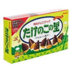 Biscoitos Bambu Takenoko Chocolate