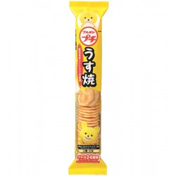 Petit Thin Rice Crackers