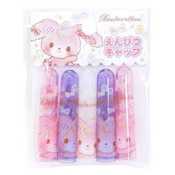 Bonbon Ribbon Pencil Caps