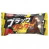 Black Thunder Chocolate Bar
