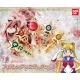 Sailor Moon Prism Crystal Stick & Rod Charm Gashapon
