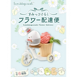 Re-Ment Sumikko Gurashi Flower Delivery