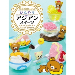Rilakkuma Cold Asian Sweets Re-Ment