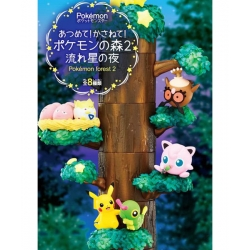 Re-Ment Pokémon Forest Series 2