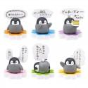 Koupen-Chan Yasashii Series 2 Mini Figure Gashapon