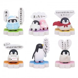 Mini Figura Koupen-Chan Yasashii Series 3 Gashapon
