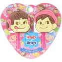 Peko & Poko Key Covers Set