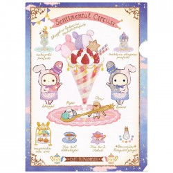 Sentimental Circus Cafe Futagoboshi File Folder