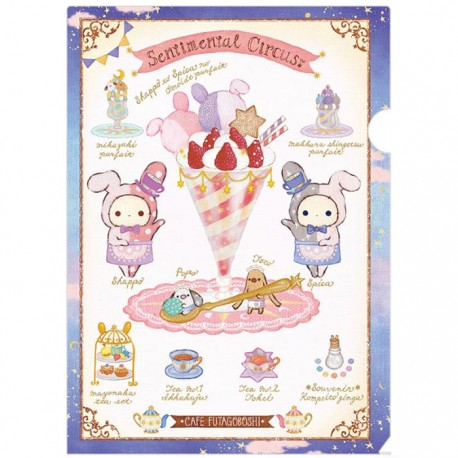 Pasta Documentos Sentimental Circus Cafe Futagoboshi