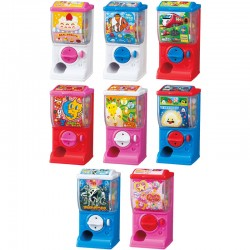 Colour Ball Candy Gashapon Dispenser