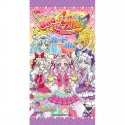 HUGtto! PreCure Card Chewing Gum