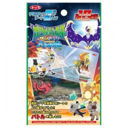 Pokémon Battle Game Card Chewing Gum