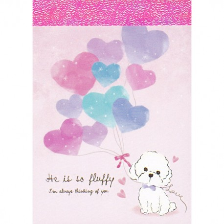 Fluffy Puppy Mini Memo Pad