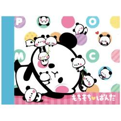Mini Bloco Notas Mochi Panda Lazy