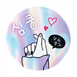Love Korea Button Badge