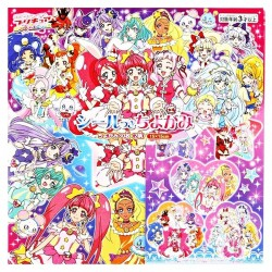 Star Twinkle PreCure Origami Paper Set