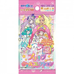 Chicle Star Twinkle PreCure Pegatinas