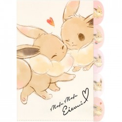 Mofu Mofu Eevee Index File Folder