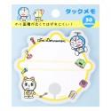 I'm Doraemon Die-Cut Sticky Notes