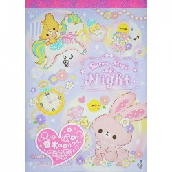 Secret Magic Night Memo Pad