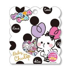 Saco Stickers Baby Chulip