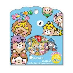 Saco Stickers Capuri Mono