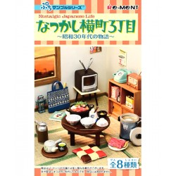 Petit Sample Nostalgic Japanese Life Re-Ment
