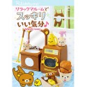 Rilakkuma Wash Room Re-Ment