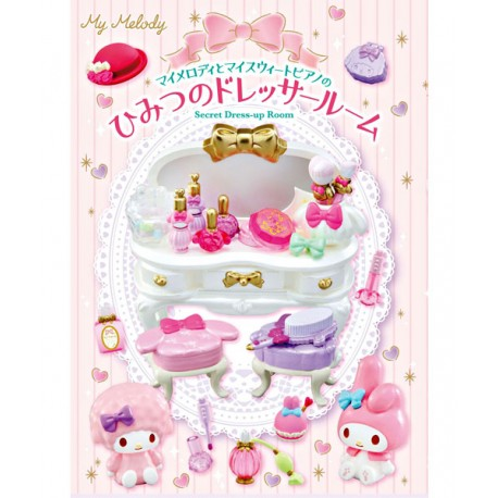 Re-Ment My Melody & Sweet Piano Secret Dress-up Room