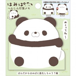 Hamipa Panda Die-Cut Sticky Notes