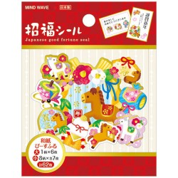 Horse Fortune Stickers Sack