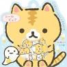 Corocoro Coronya Cream Stickers Sack