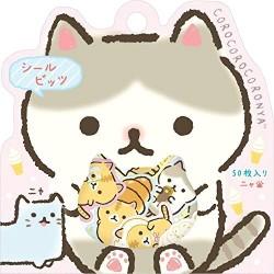 Saco Stickers Corocoro Coronya Paripi-Chan
