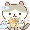 Corocoro Coronya Paripi-Chan Stickers Sack