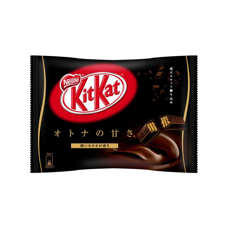 Kit Kat Mini Dark Chocolate Kawaii Panda Making Life Cuter