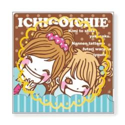 Bloco Notas Ichigoichie