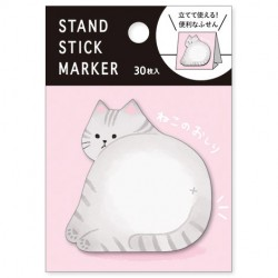Stand Stick Marker Tabby Cat Sticky Notes