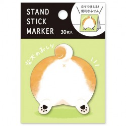 Post-Its Stand Stick Marker Shiba Inu Buttocks