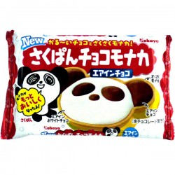 Sakupan Panda Wafer