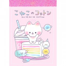 Koneko Cotton Mini Memo Pad