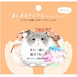 Saco Stickers ManMaru Animal Cat