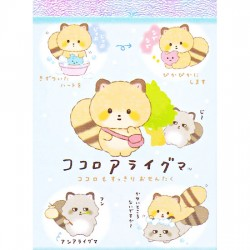 Kokoro Araiguma Fun Days Mini Memo Pad