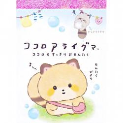 Kokoro Araiguma Mini Memo Pad