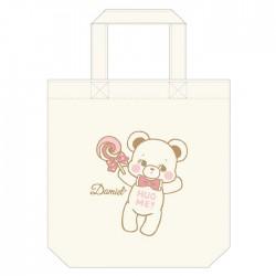Sacola Hug Me! Bear