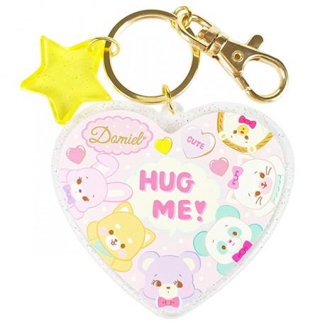Hug Me! Heart Keychain
