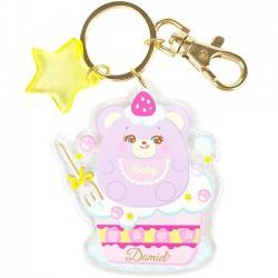 Hug Me! Baby Bear Keychain