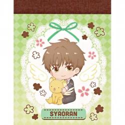 Cardcaptor Sakura Syaoran Tomoeda School Uniform Mini Memo Pad