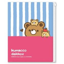 Kumacco Dakko File Folder