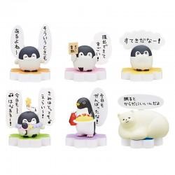 Koupen-Chan Yasashii Series 4 Mini Figure Gashapon